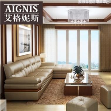 广东艾格妮斯/现代风格/客厅/6620沙发(左贵妃+无扶手单位+2B位)