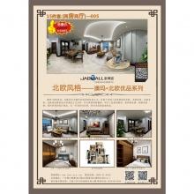 澳玛家具.北欧优品系列/北欧风格/两室二厅15件套家具套餐