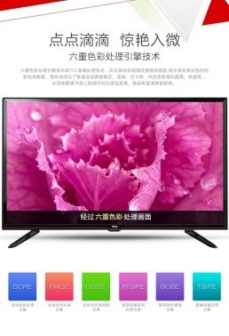 TCL电视 L32F3301B 32英寸