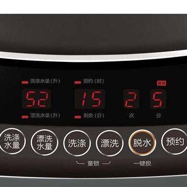 小天鹅TB80-6088CLS   8公斤波轮洗衣机