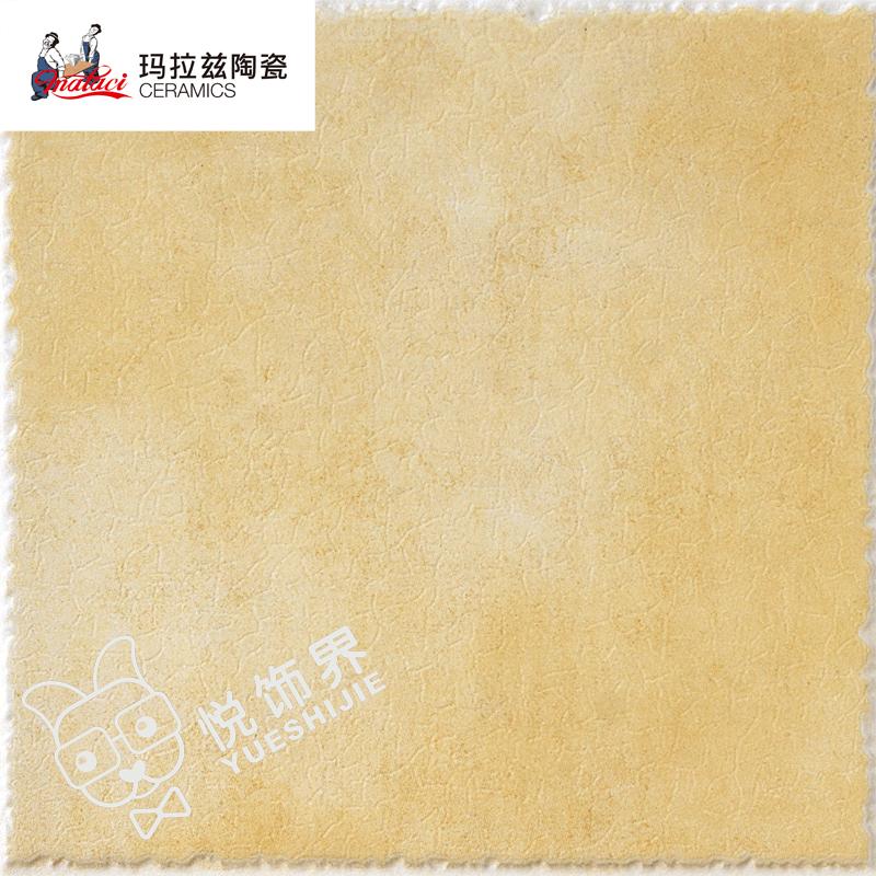 玛拉兹陶瓷【ZQD3301 小地砖】369主材包