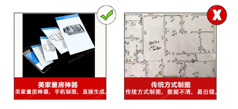 11.jpg?x-oss-process=style/jbm-cncq.com