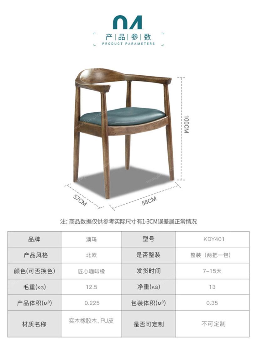 2_04_01.jpg?x-oss-process=style/jbm-cncq.com